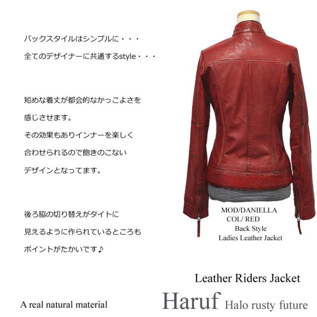 レザージャケット レディース riders-daniellared4