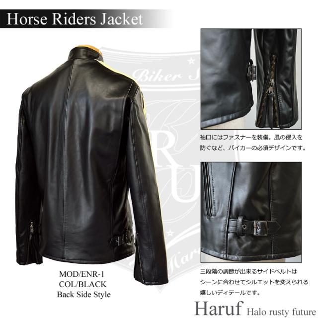 革ジャン riders-enr1bkback