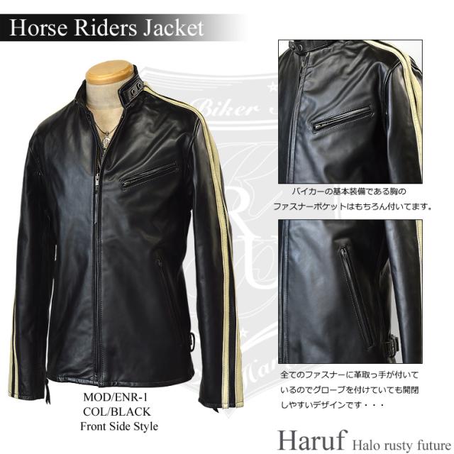 革ジャン riders-enr1bkside