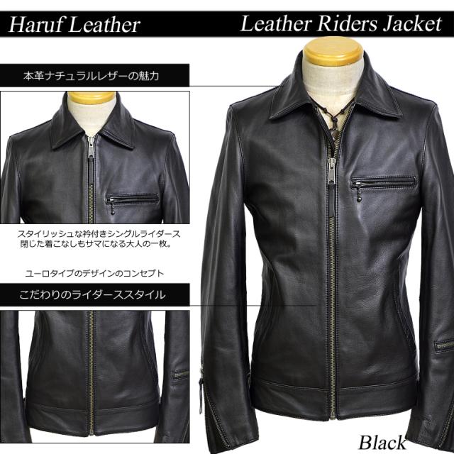 ライダースジャケット メンズ tqpuk2bk1n