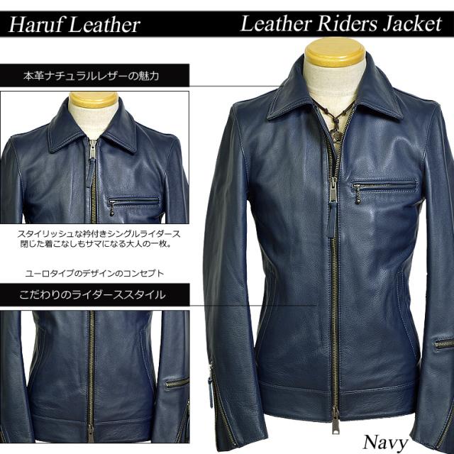 ライダースジャケット メンズ tqpuk2nav1n