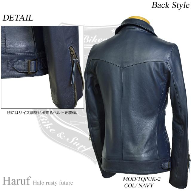 ライダースジャケット メンズ tqpuk2navback