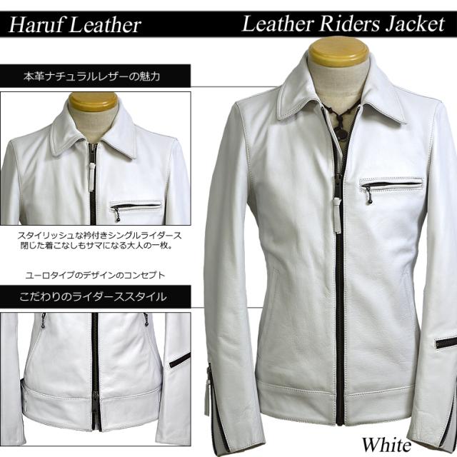 ライダースジャケット メンズ tqpuk2whi1n