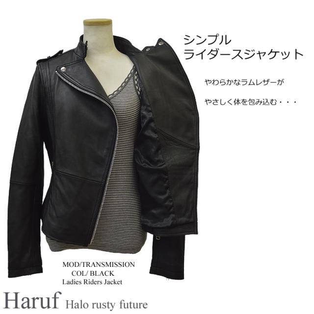 ライダースジャケット 本革 trans-body5