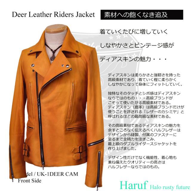 ライダースジャケット ダブル uk1cam6
