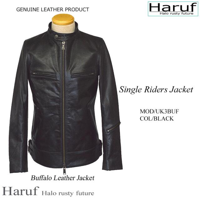 レザージャケット ブラック uk3bufbk1n