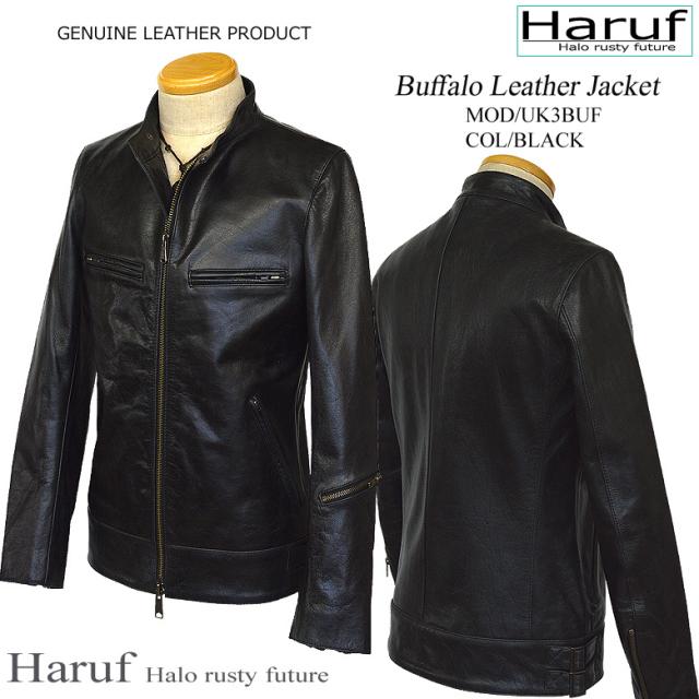 レザージャケット ブラック uk3bufbk3n