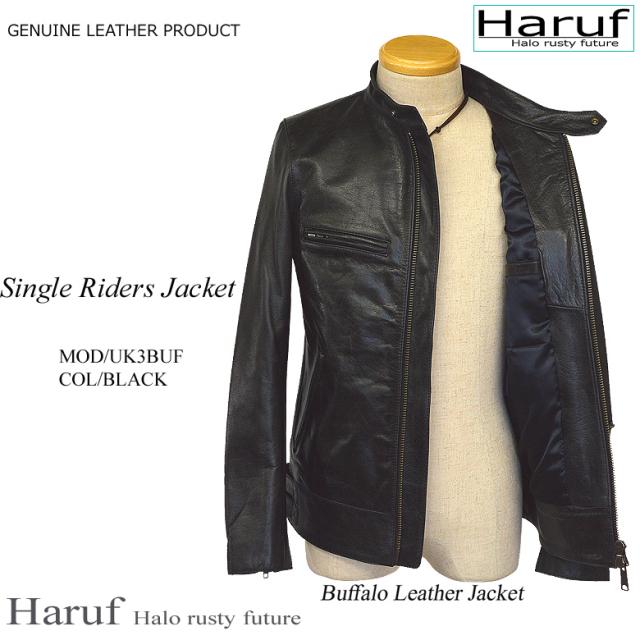 レザージャケット ブラック uk3bufbk4n