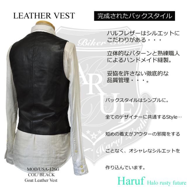 レザーベスト メンズ vest-usa126gbkback