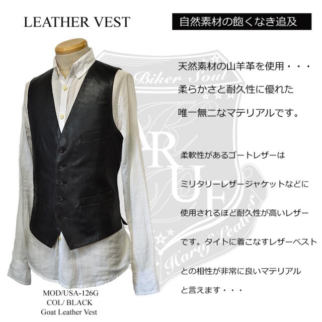 レザーベスト メンズ vest-usa126gbkside