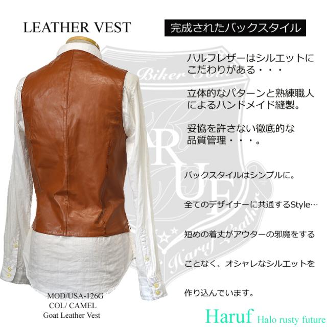 レザーベスト メンズ vest-usa126gcamback