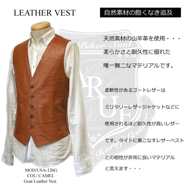 レザーベスト メンズ vest-usa126gcamside