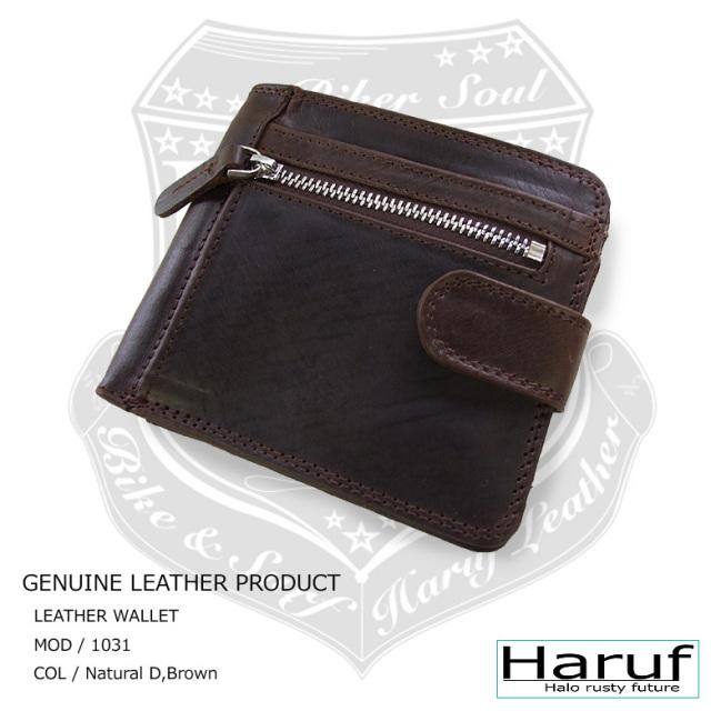革財布 二つ折り wallet-1031-k