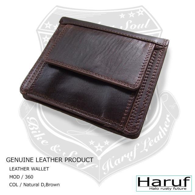 本革 レザーウォレット 二つ折り wallet-360-k