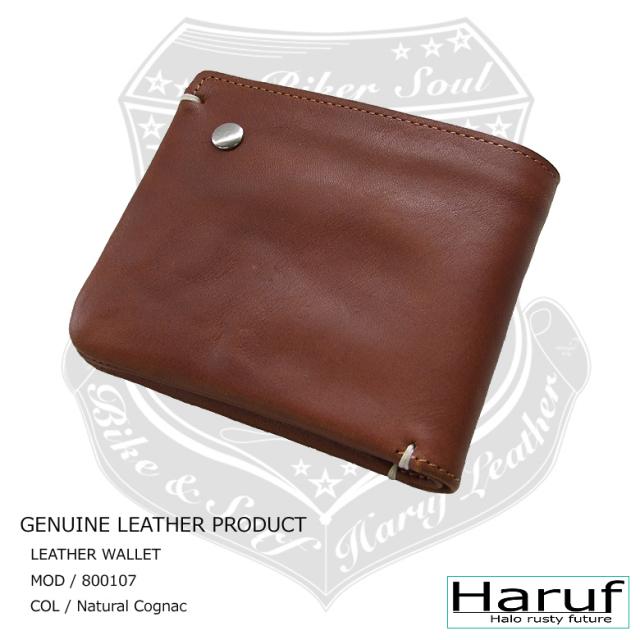 革財布 二つ折り wallet-800107-k