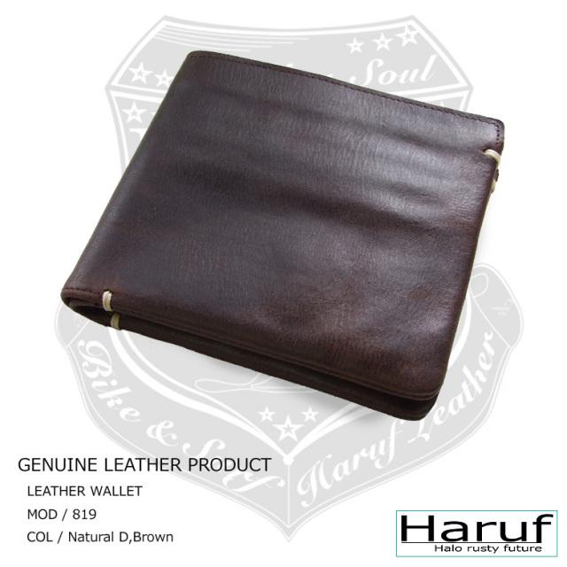 革財布 二つ折り wallet-819-k