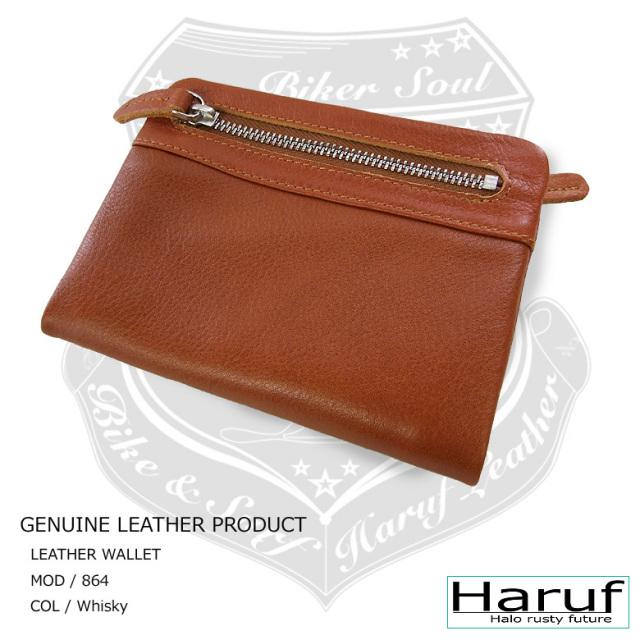 革財布 二つ折り wallet-864-k