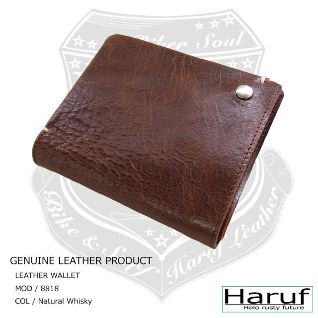 革財布 二つ折り wallet-8818-k
