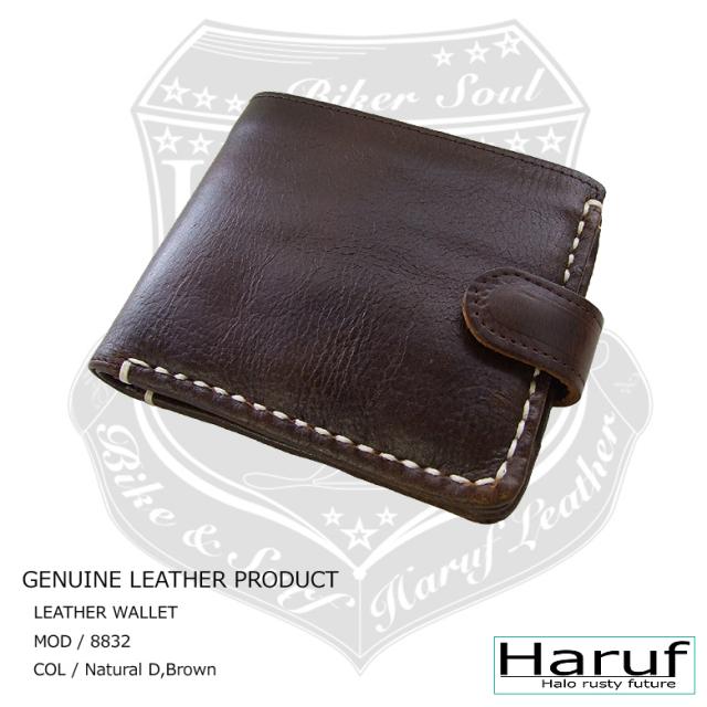 革財布 二つ折り wallet-8832-k