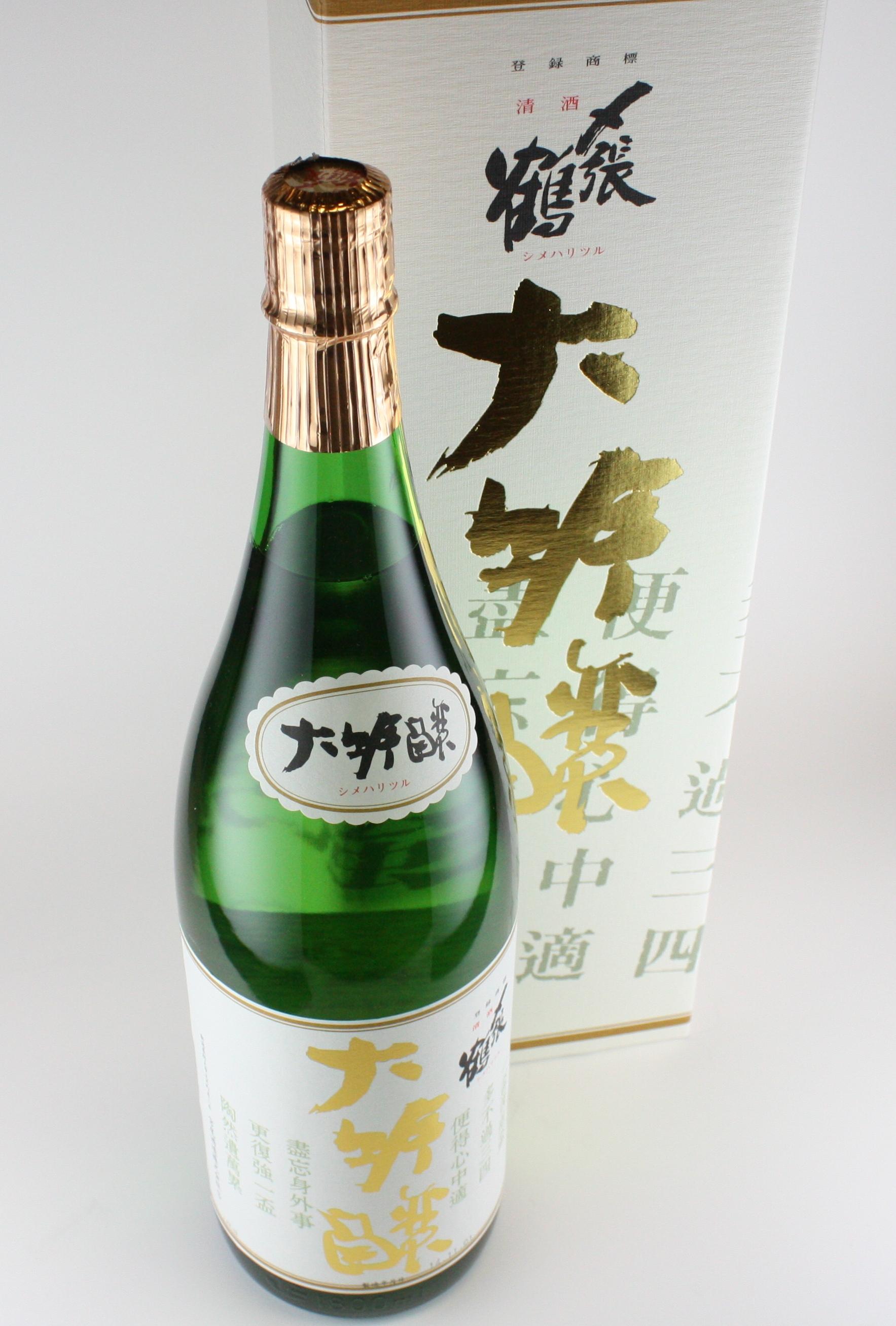 〆張鶴 金ラベル 大吟醸 山田錦 1800ml 【新潟/宮尾酒造】