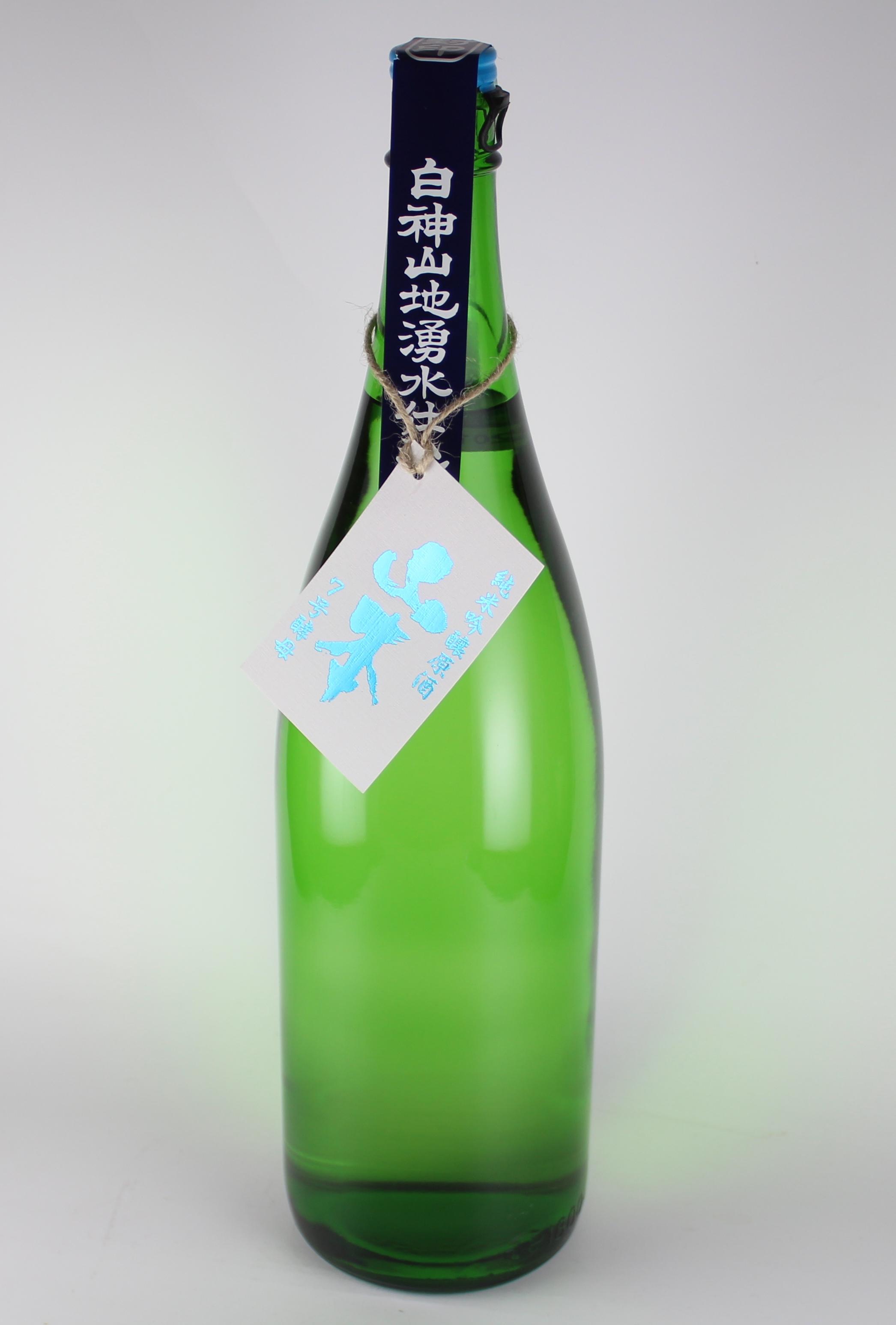 白瀑 山本 7号酵母仕込 純米吟醸無濾過生原酒 1800ml 【秋田/山本合名】