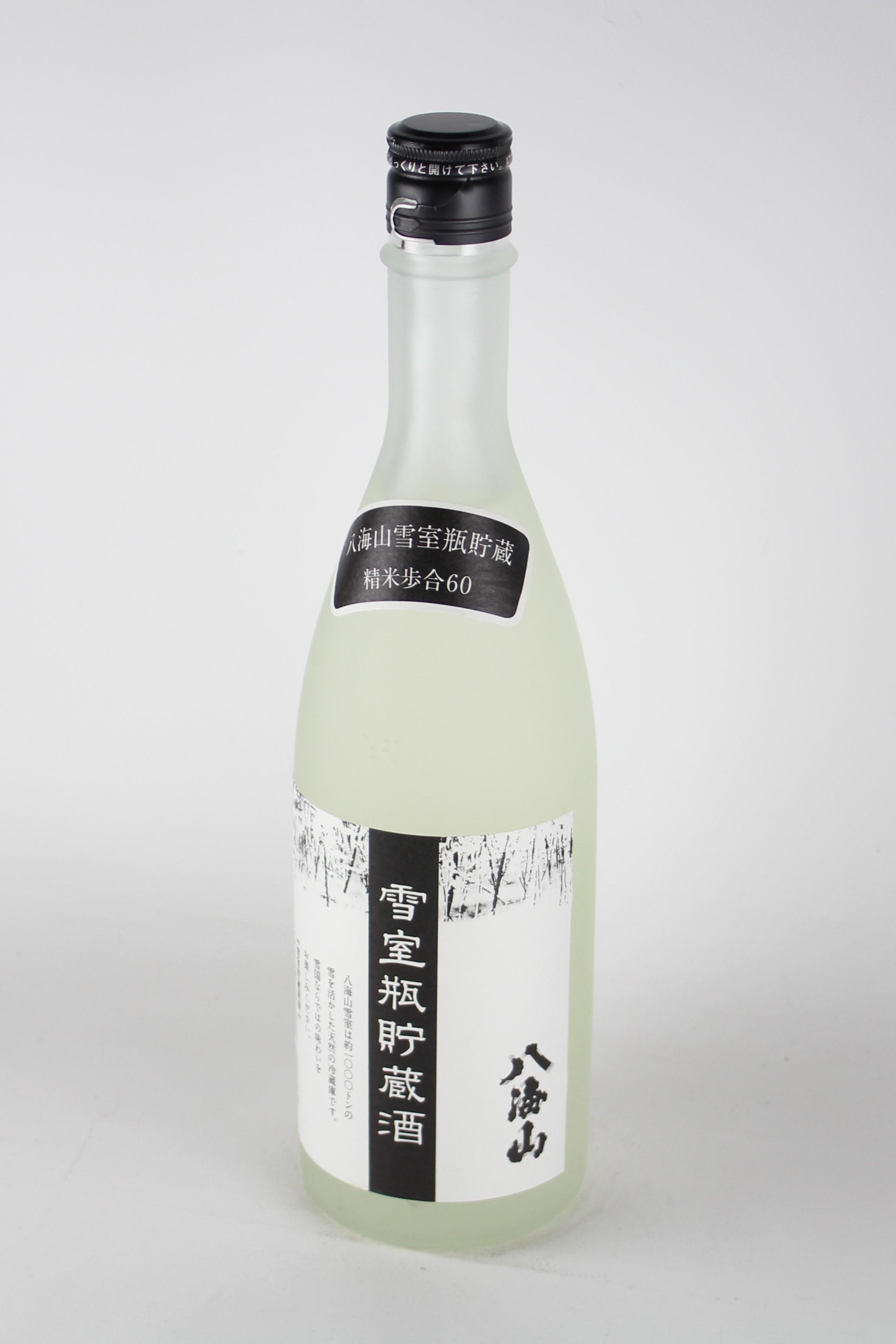 八海山 雪室貯蔵酒 720ml 【新潟/八海醸造】