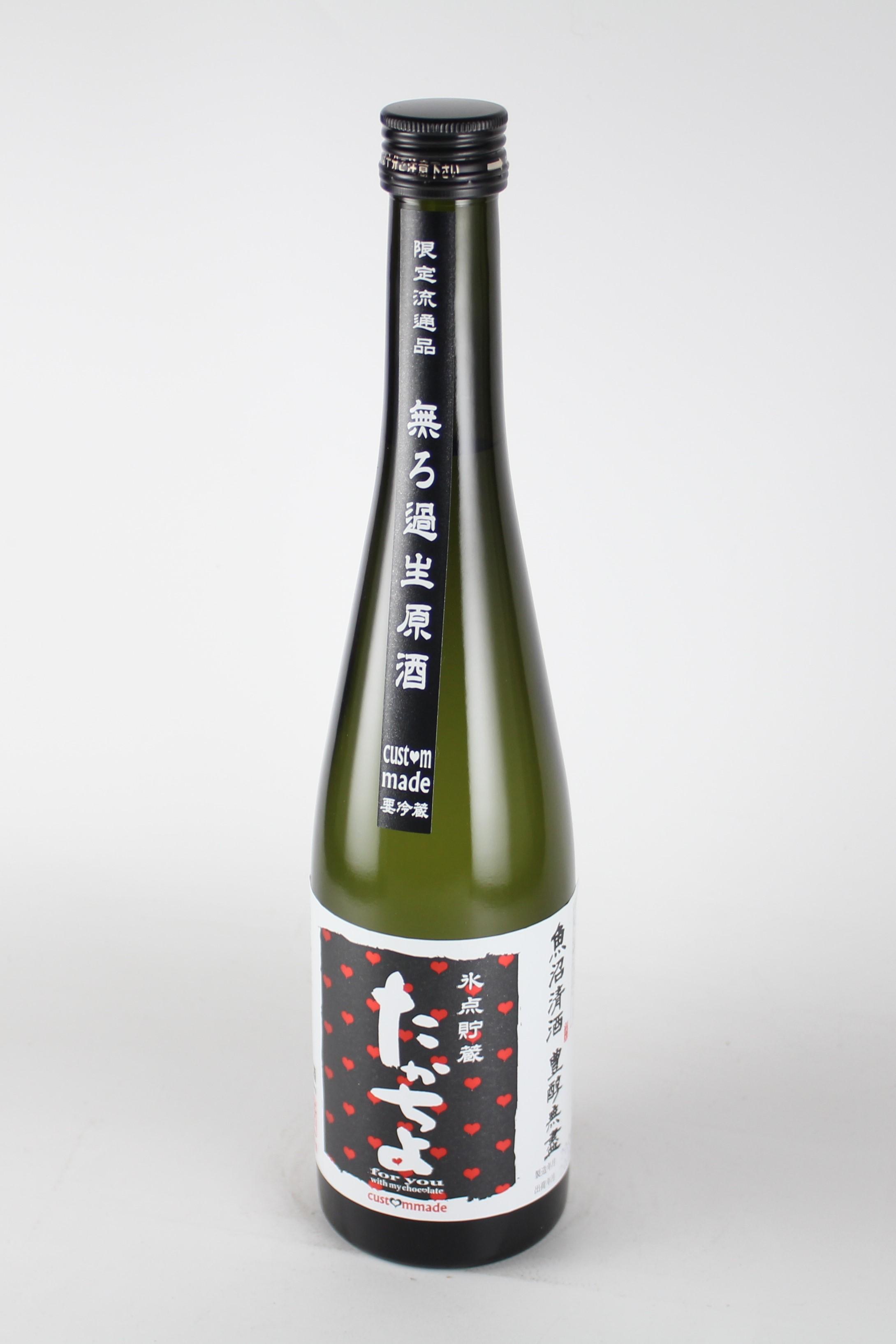 豊醇無盡たかちよ CUSTOM MADE VALENTINE 無調整生原酒 500ml 【新潟/高千代酒造】