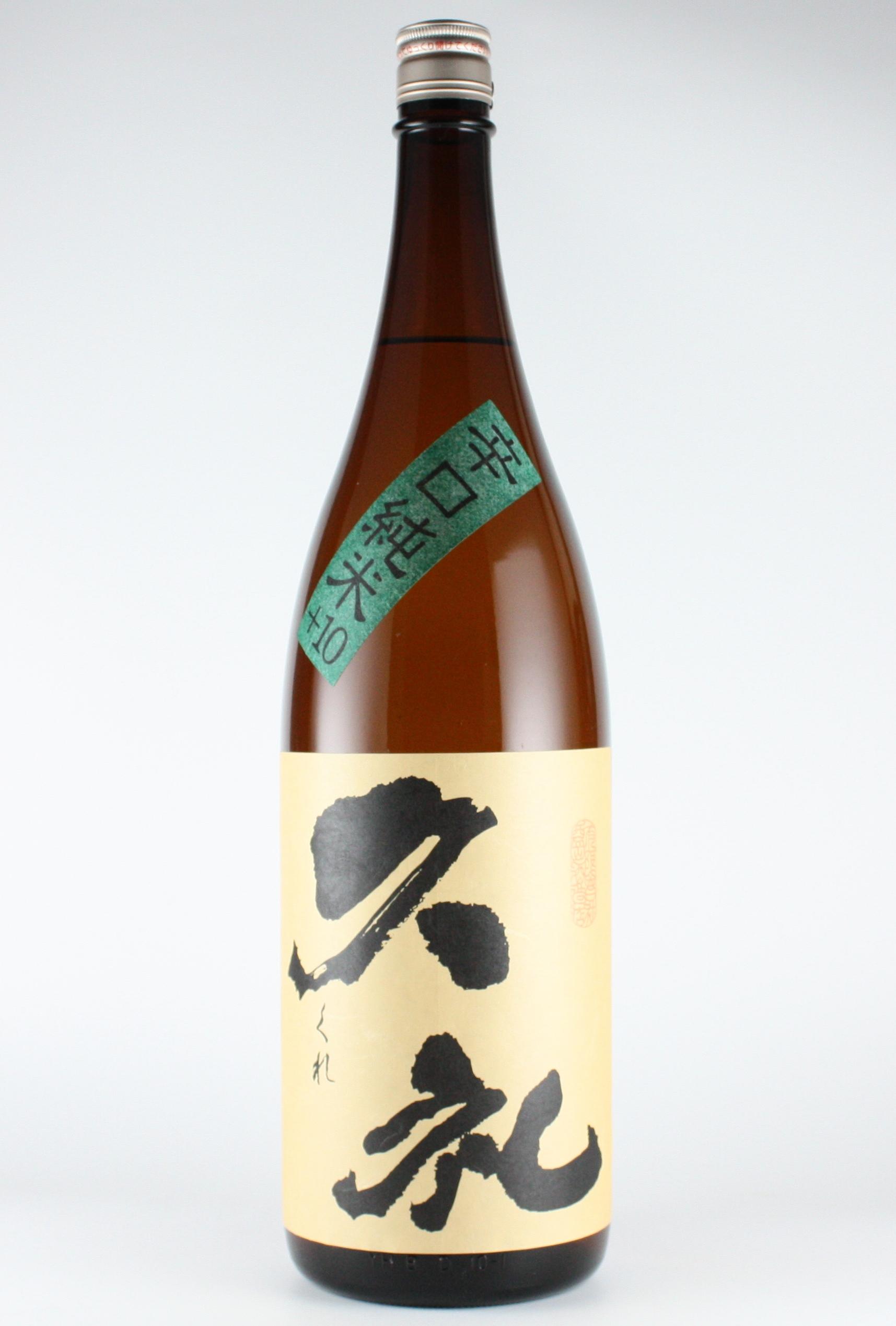久礼 辛口純米酒 1800ml 【高知/西岡酒造店】