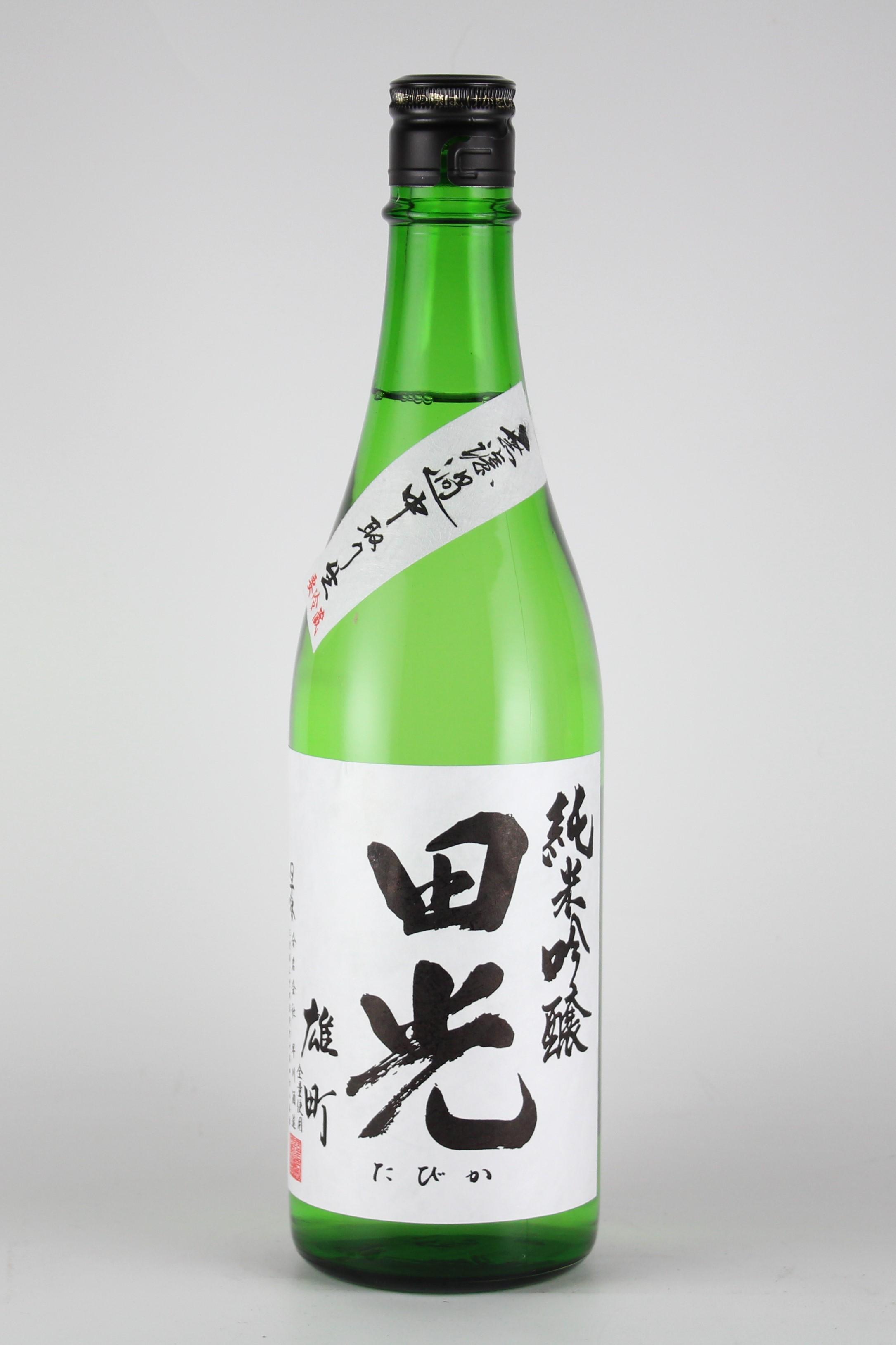 田光2019 純米吟醸無濾過生原酒 雄町 中取り 720ml 【三重/早川酒造】