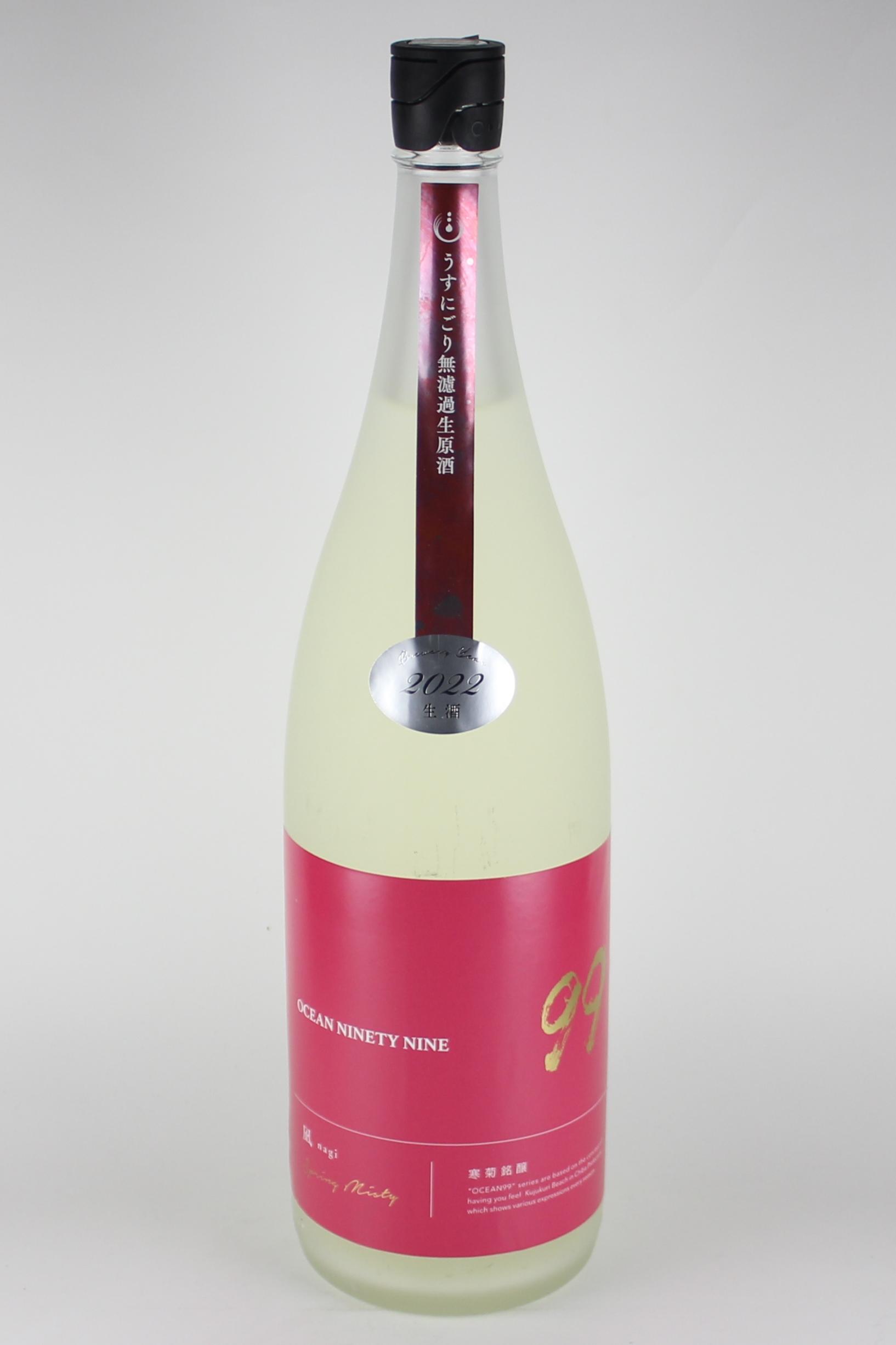 〆張鶴 吟醸生貯蔵酒 山田錦 720ml 【新潟/宮尾酒造】