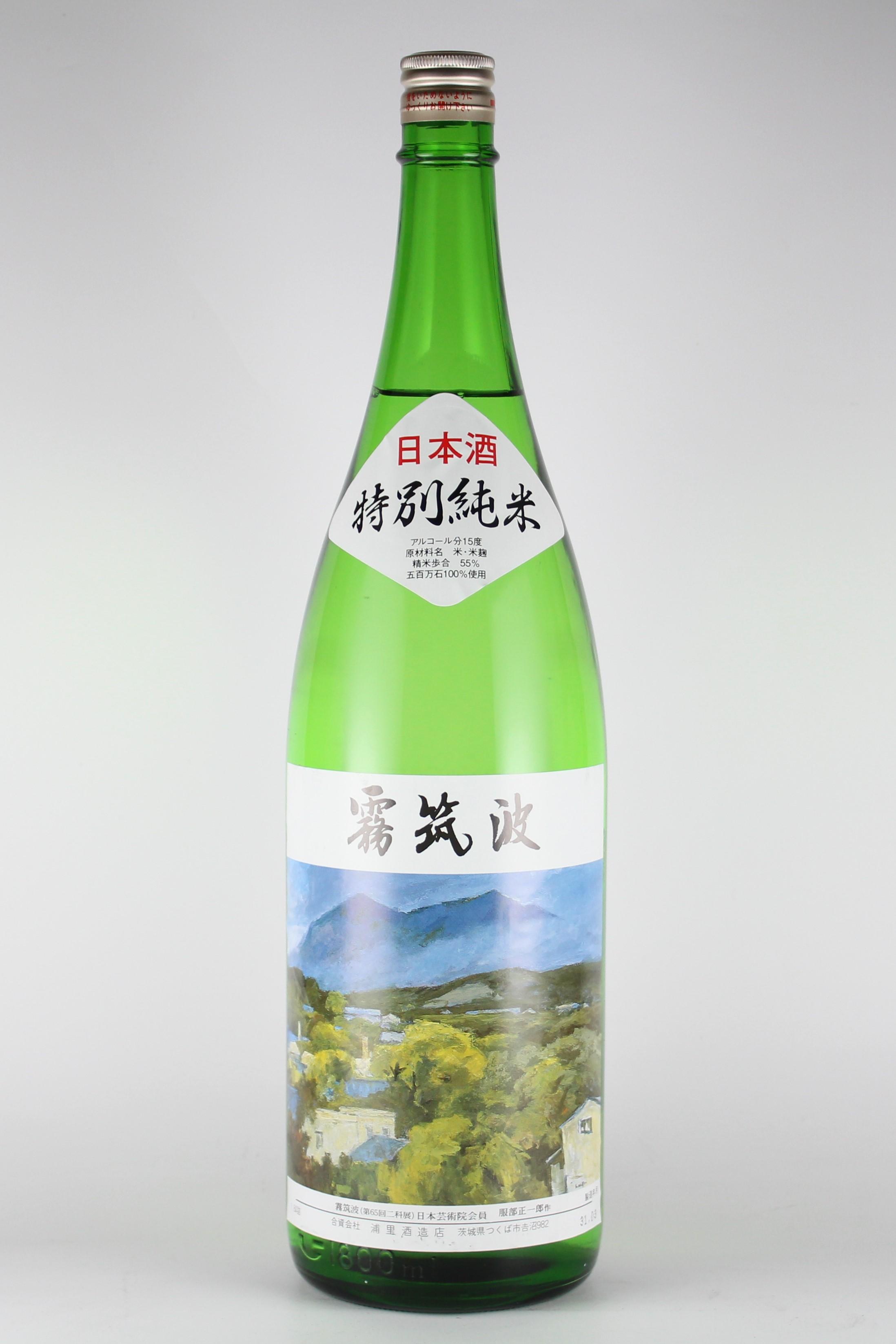 霧筑波 特別純米 1800ml 【茨城/浦里酒造店】