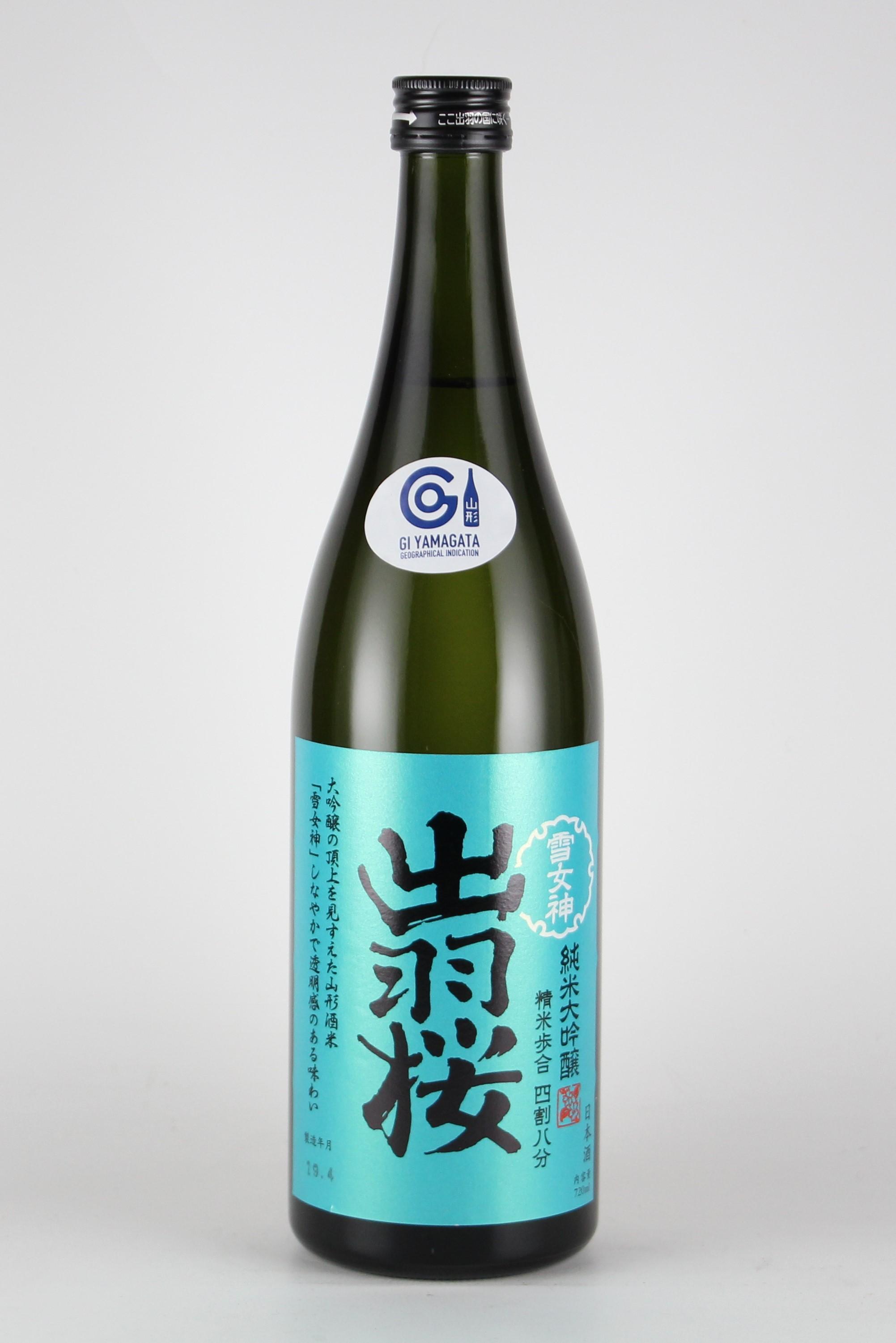 出羽桜 純米大吟醸 雪女神48 720ml 【山形/出羽桜酒造】