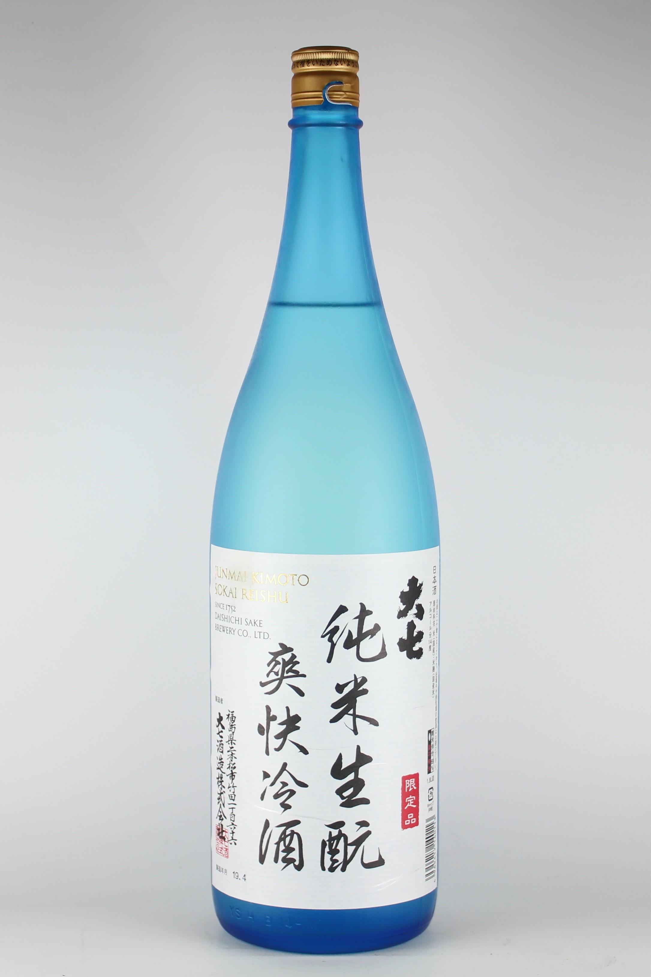 大七 爽快冷酒 純米きもと 1800ml 【福島/大七酒造】
