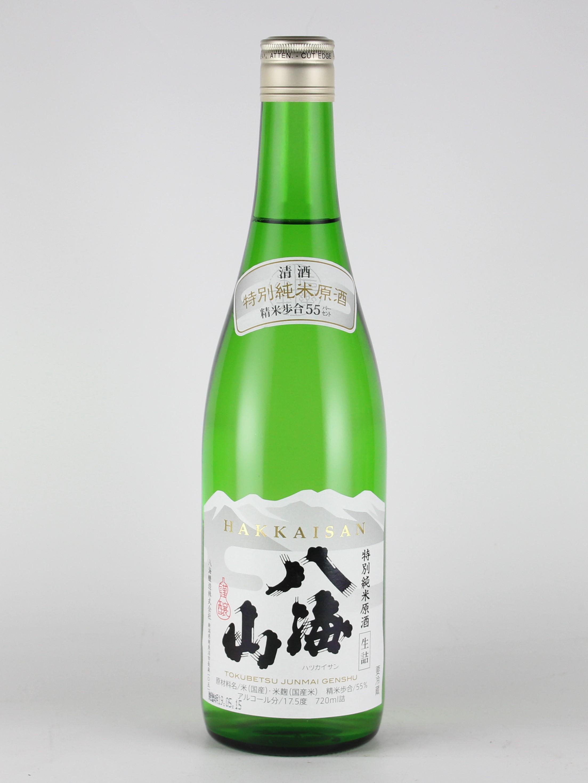 八海山2021 特別純米生詰原酒 720ml 【新潟/八海醸造】