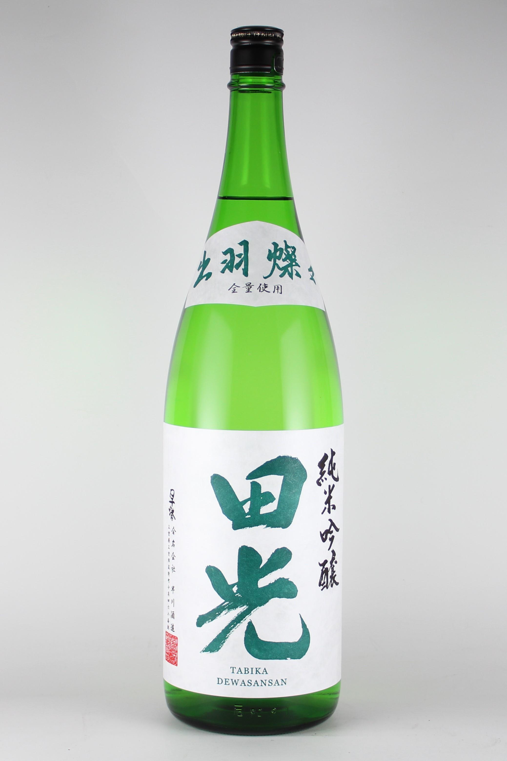 田光2019 純米吟醸無濾過生原酒 出羽燦々 1800ml 【三重/早川酒造】