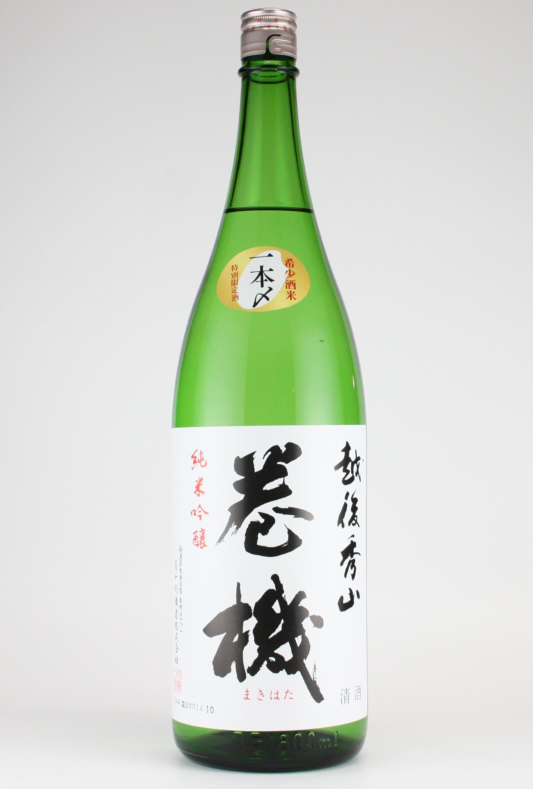 巻機 純米吟醸 一本〆 1800ml 【新潟/高千代酒造】