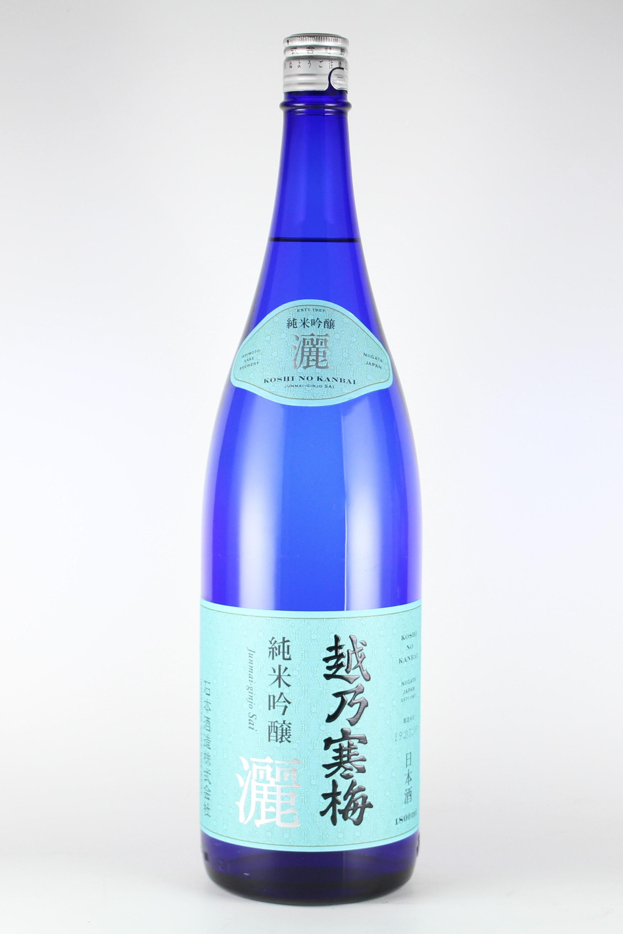 越乃寒梅 灑SAI 純米吟醸 1800ml 【新潟/石本酒造】