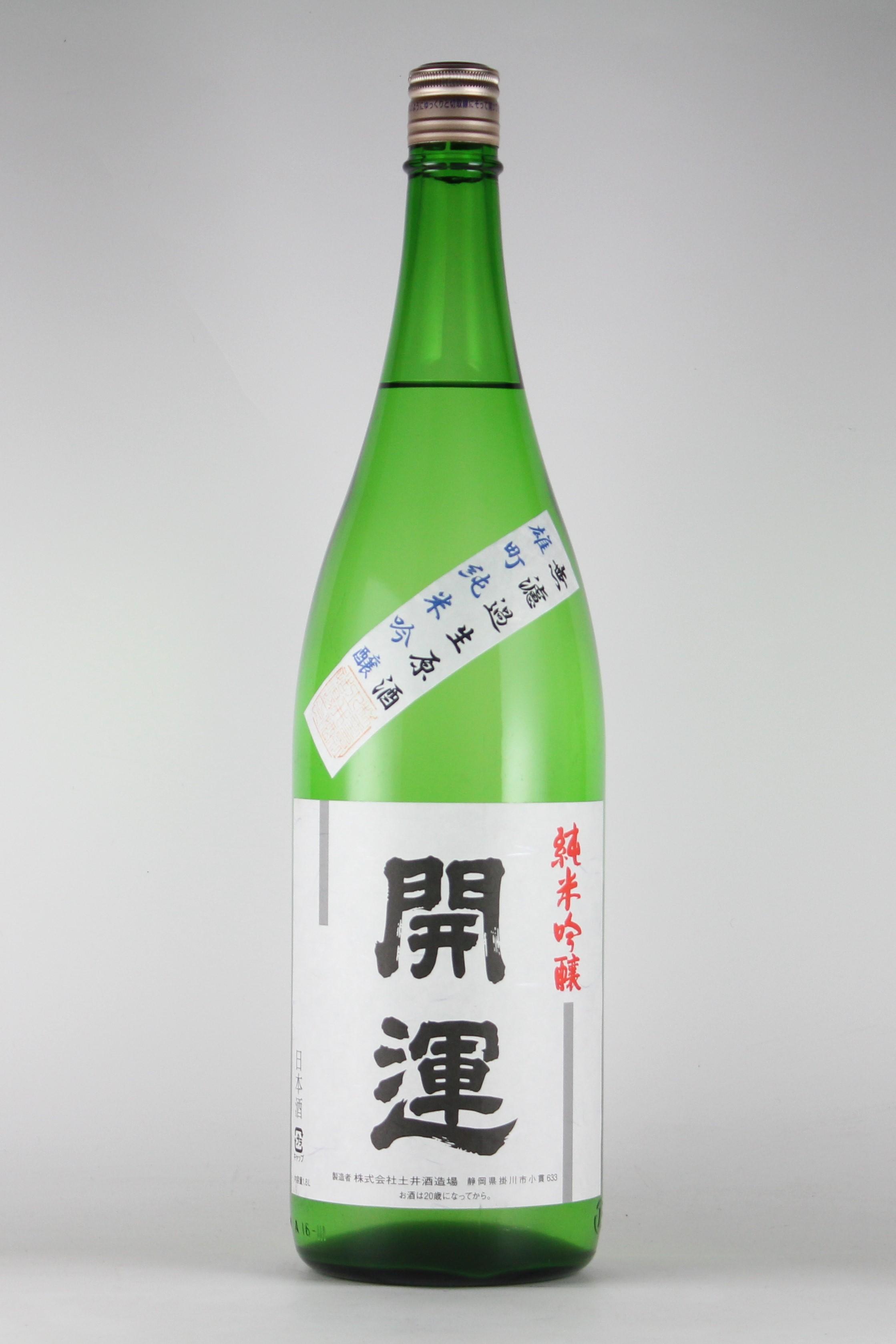 開運 純米吟醸無濾過生原酒 雄町 1800ml 【静岡/土井酒造場】