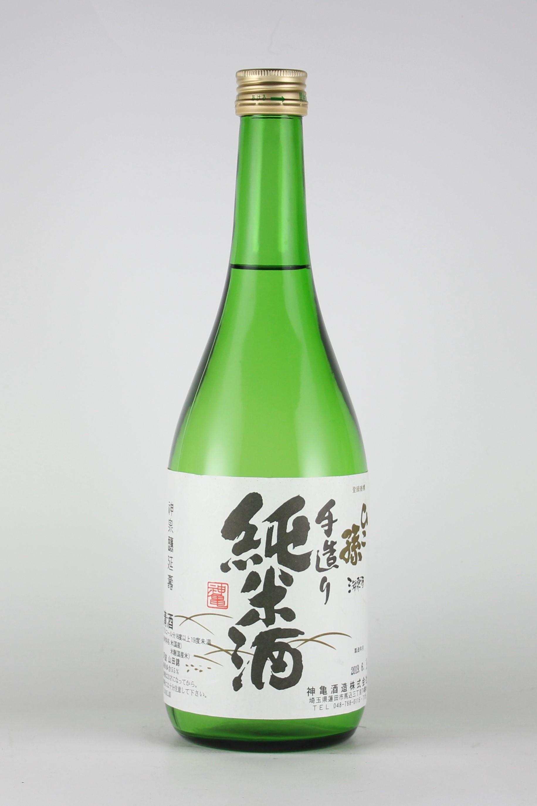 ひこ孫 2013醸造年度 純米原酒 720ml 【埼玉/神亀酒造】