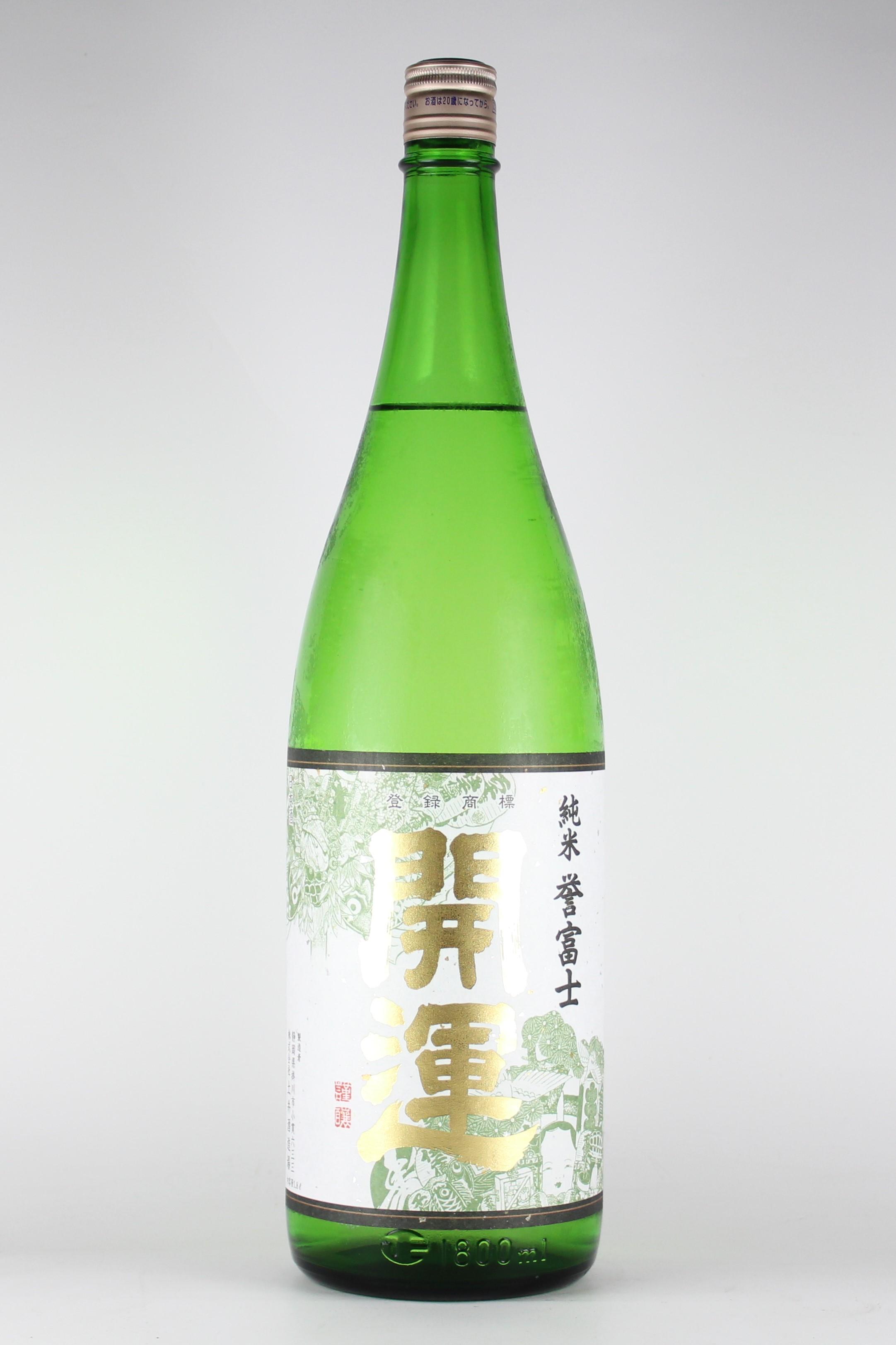 開運 純米 一回火入れ 誉富士 1800ml 【静岡/土井酒造場】
