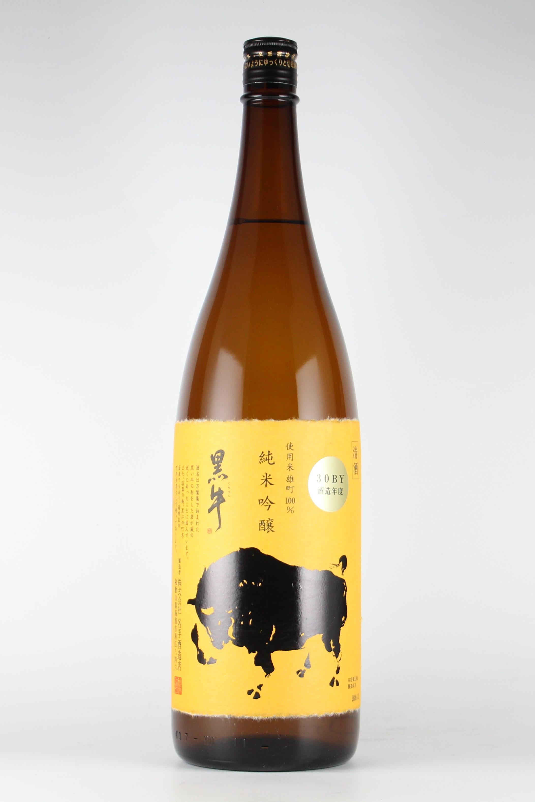 黒牛 純米吟醸 雄町 瓶燗急冷 1800ml 【和歌山/名手酒造店】2019(令和1)醸造年度