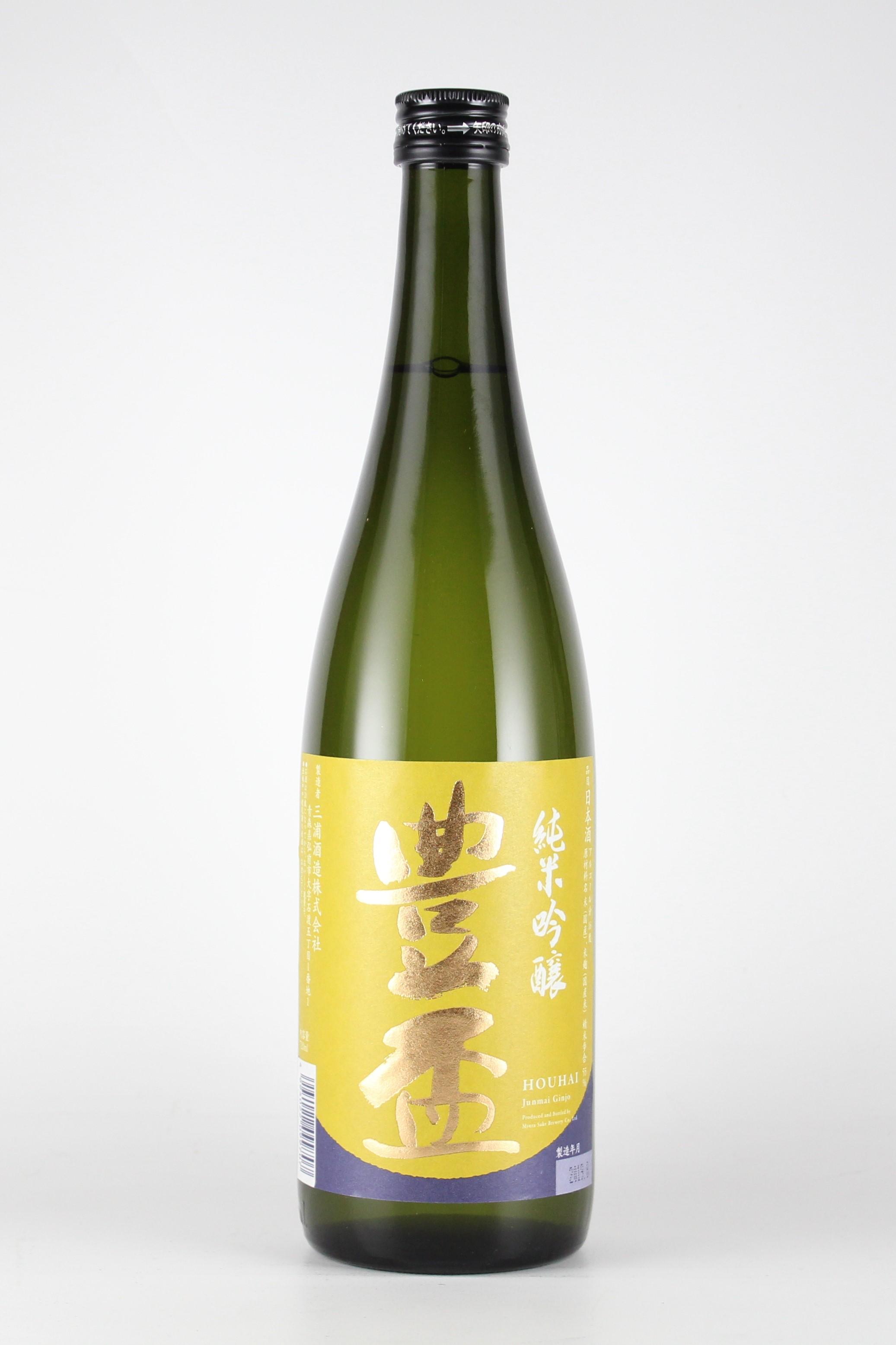 <新商品> 豊盃 月秋 純米吟醸 720ml 【青森/三浦酒造】