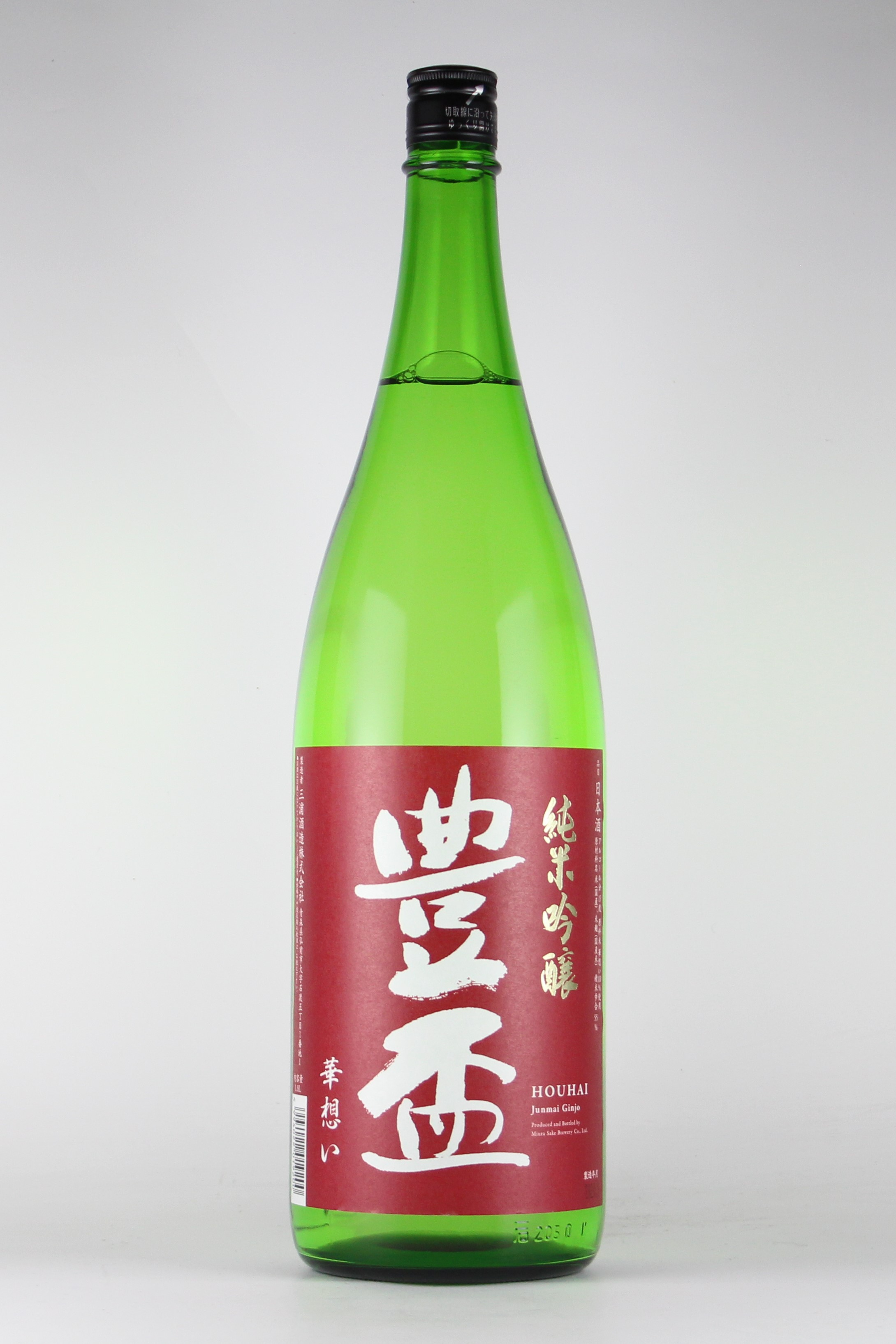 豊盃2020 純米吟醸 華想い 1800ml 【青森/三浦酒造】