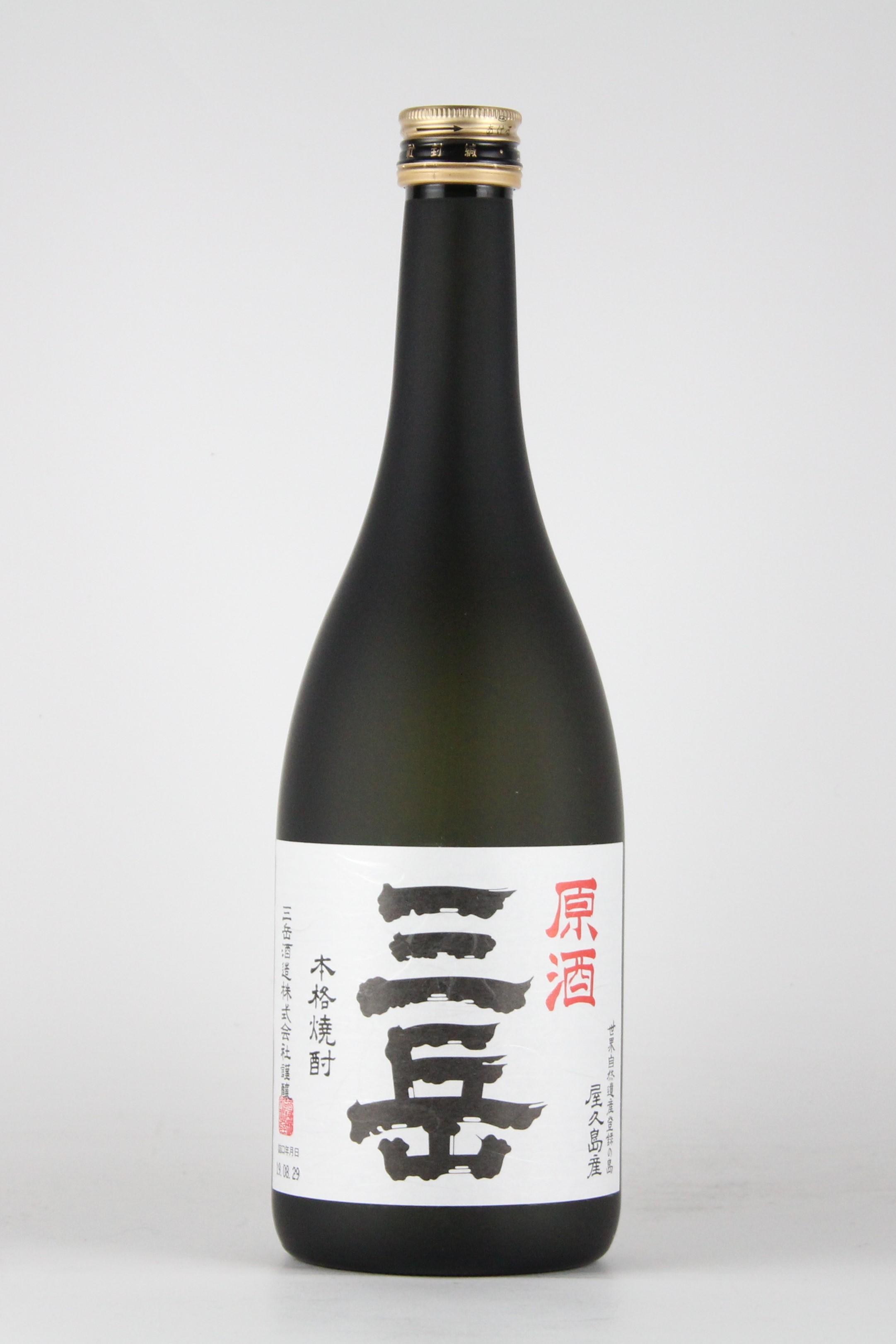 芋焼酎 三岳 原酒 39度 720ml 【鹿児島/三岳酒造】