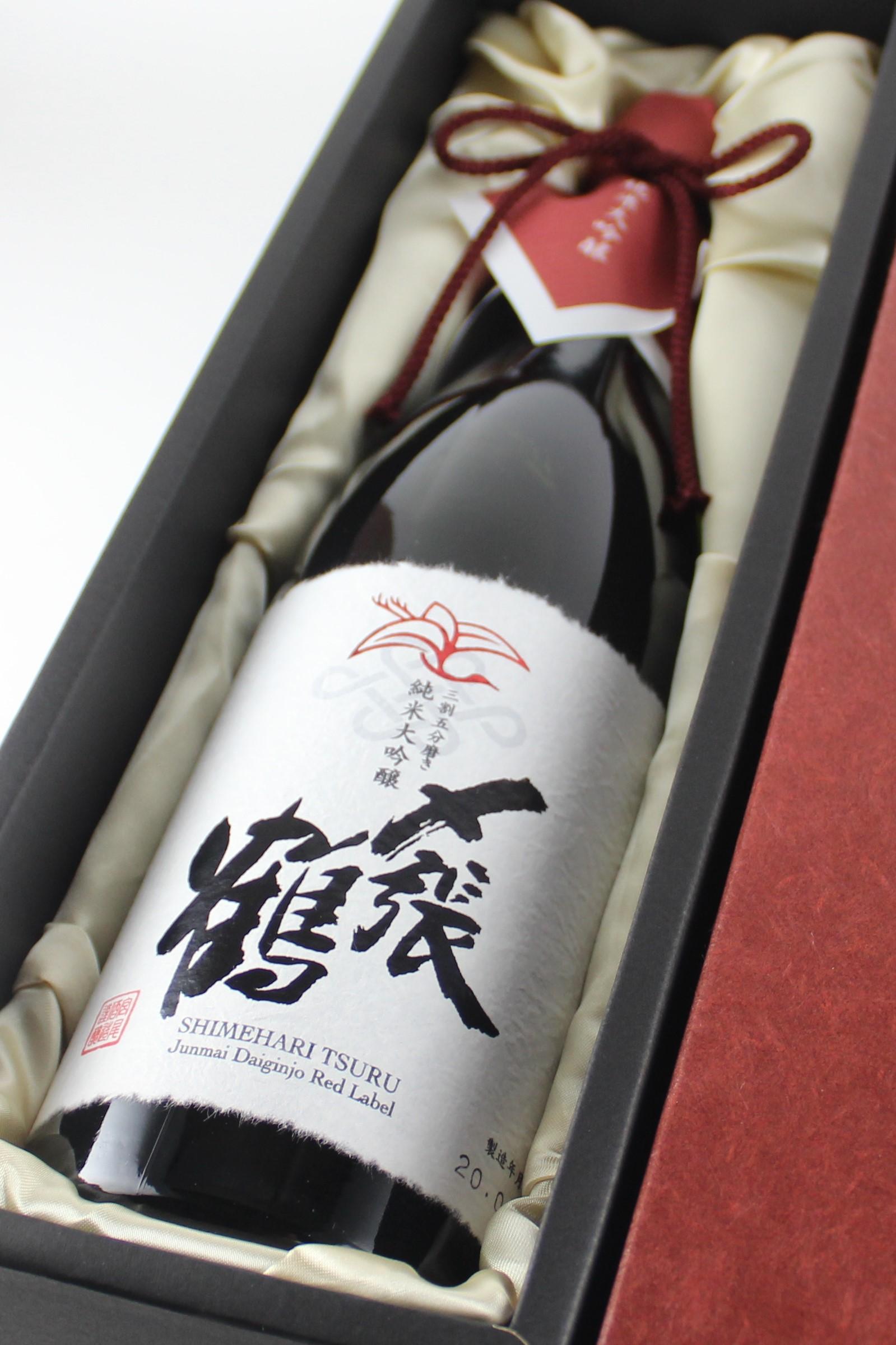 〆張鶴 RED LABEL(レッドラベル) 純米大吟醸 山田錦 720ml 【新潟/宮尾酒造】
