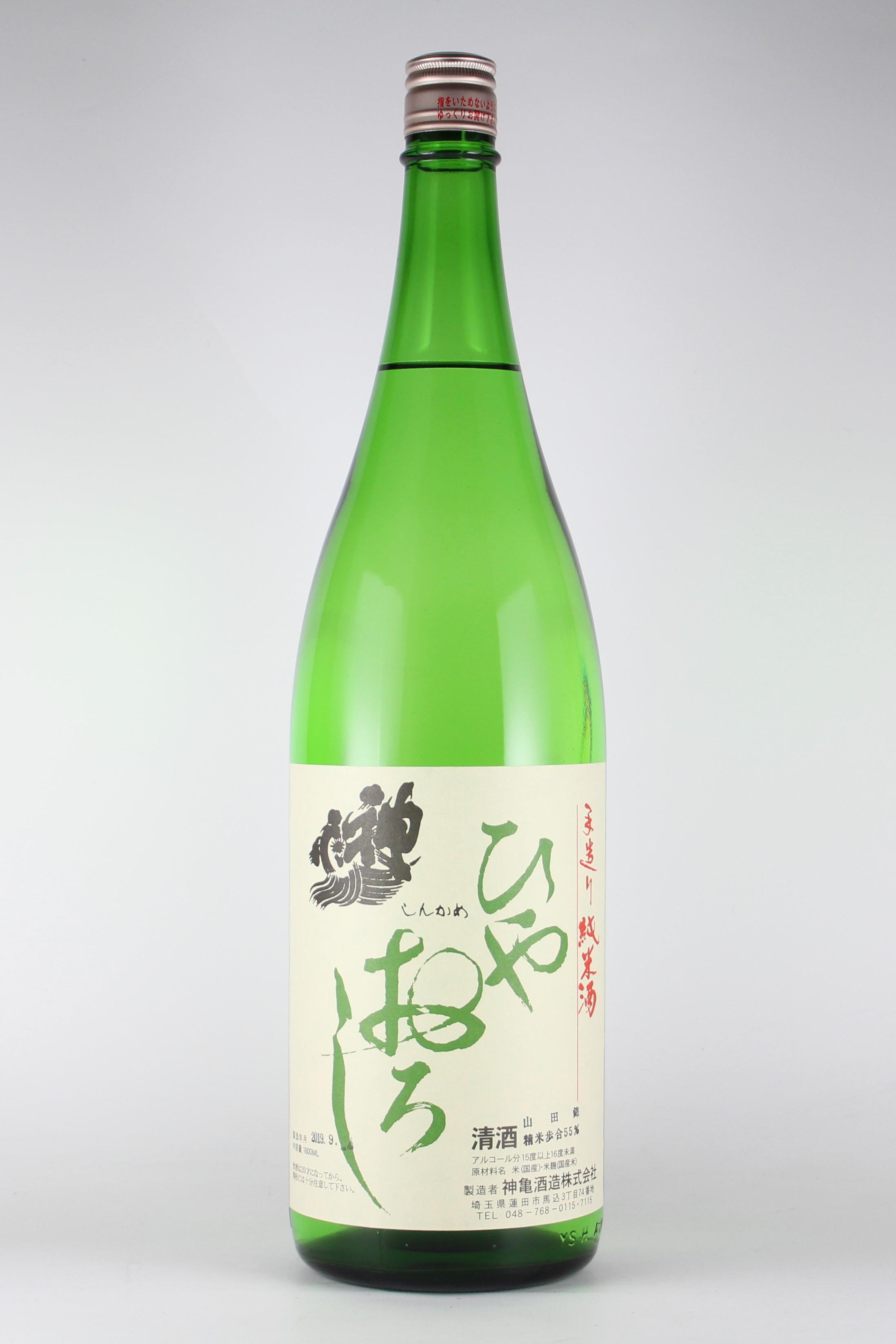 神亀2020 純米ひやおろし 山田錦 1800ml 【埼玉/神亀酒造】2019醸造年度