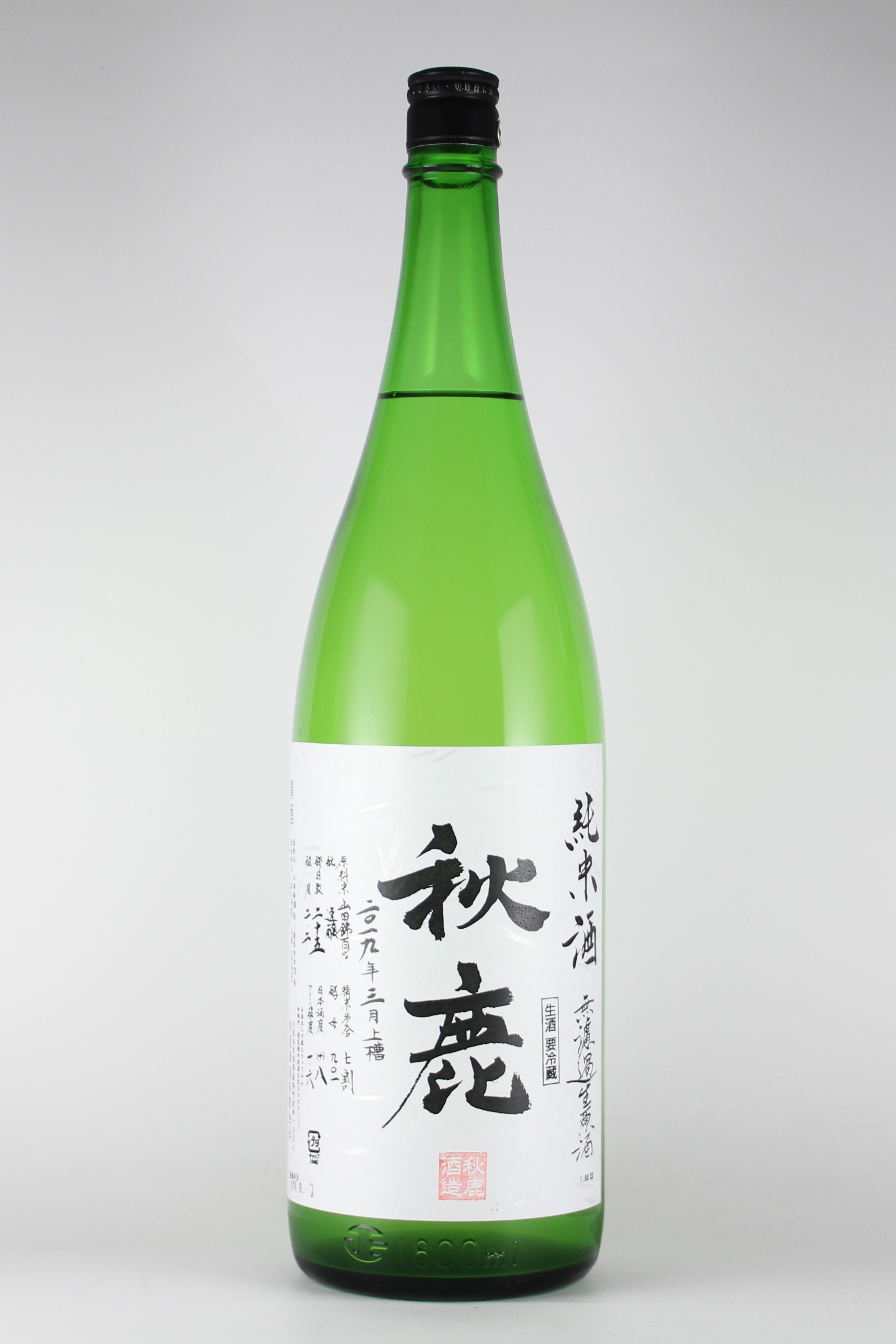 秋鹿 純米無濾過生原酒 山田錦70 1800ml 【大阪/秋鹿酒造】