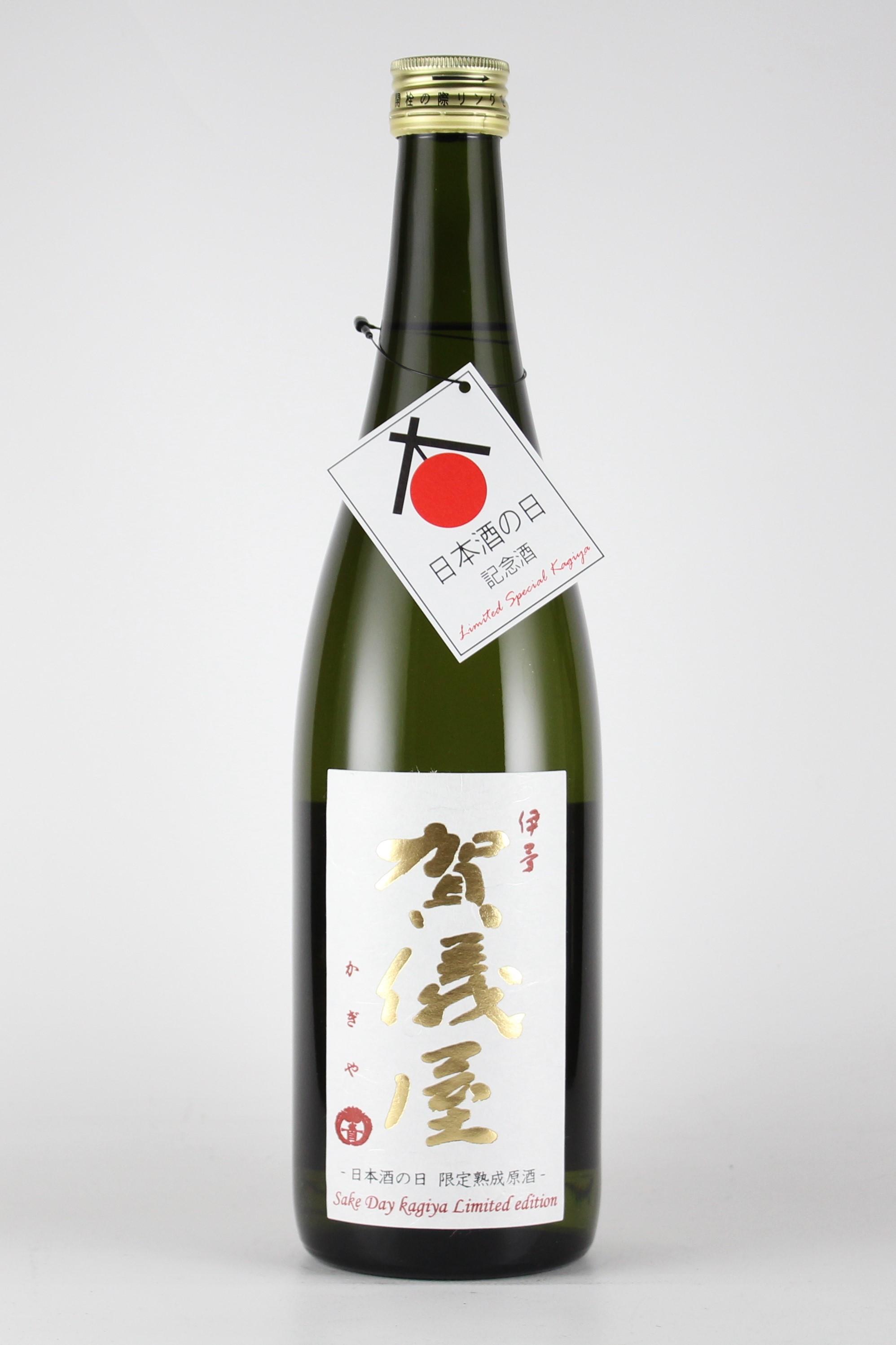 賀儀屋2019 日本酒の日 記念酒 無濾過純米吟醸原酒 限定熟成 720ml 【愛媛/成龍酒造】