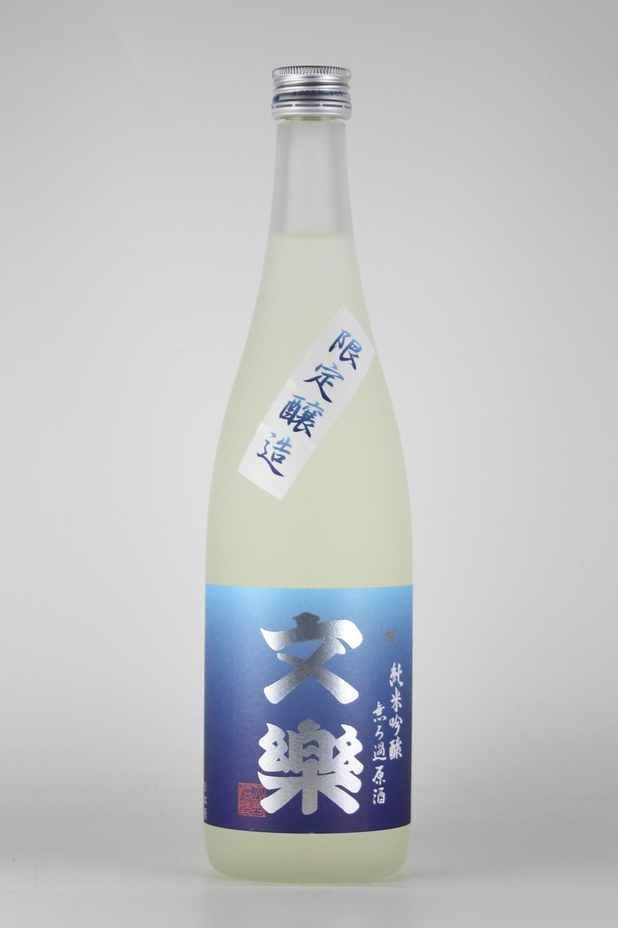 文楽 限定醸造 純米吟醸無濾過原酒 五百万石 720ml 【埼玉/北西酒造】