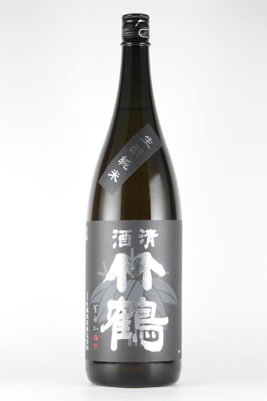 竹鶴 きもと純米 1800ml 【広島/竹鶴酒造】2011(平成23)醸造年度
